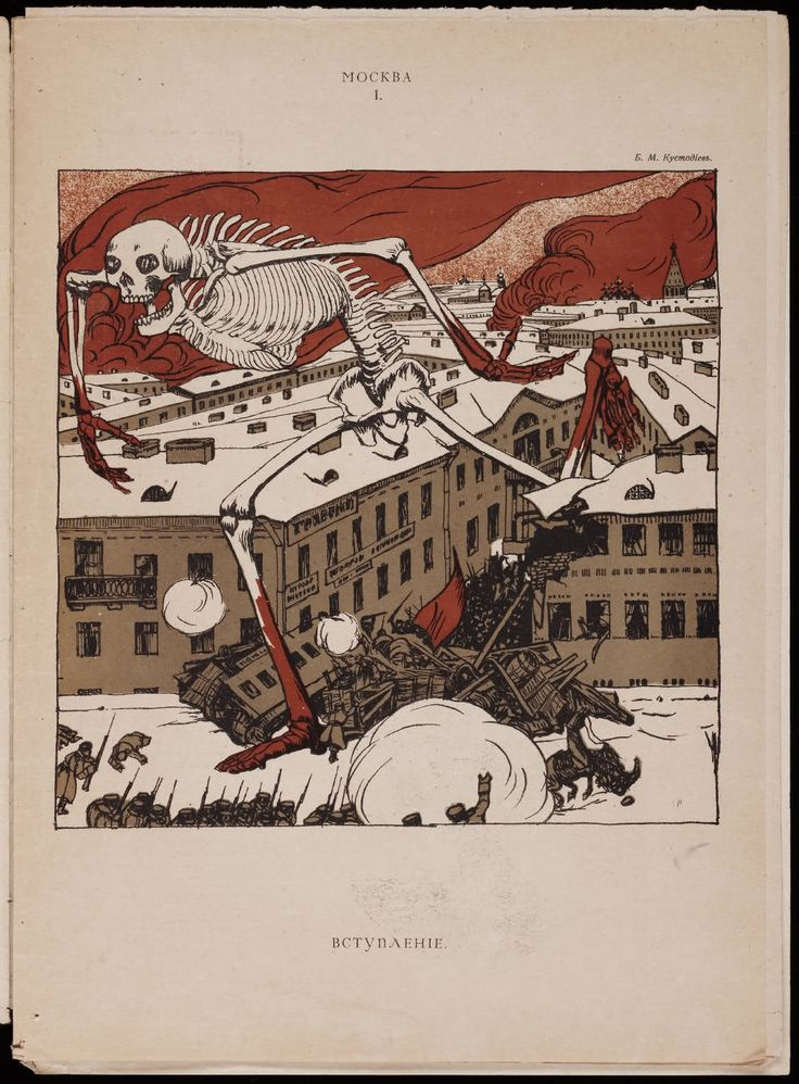 Russian Revolution zines of 1905