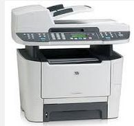 HP LaserJet M2727 Driver Download - http://progroupal.com/hp-laserjet-m2727-driver-download/