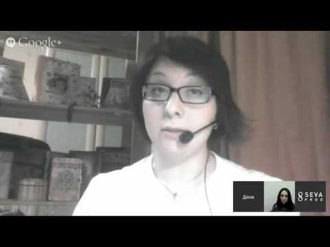 День 3 Диана Январёва часть 1 - YouTube