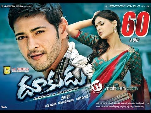 Mahesh Babu New Full Hindi Dubbed Movie 2018 | South indian
