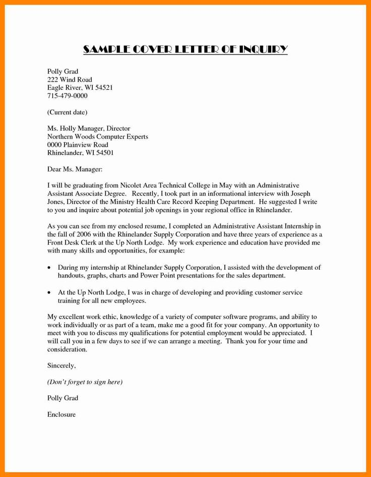 Example Of Inquiry Letter In Business An Inquiry Letter Also Known