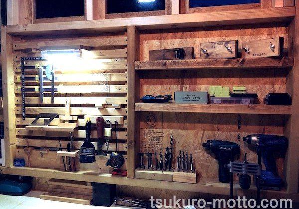 無料ダウンロード 目からウロコのdiy 梱包用テープとa4普通紙でステッカーシールが出来ちゃうぞ Diy Design Studio Tsukuroもっと 工具収納 インテリア 収納 ガレージワークショップ