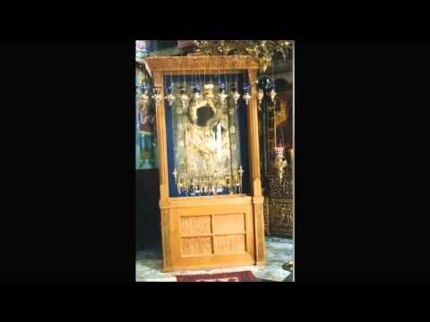 Παρακλητικός Κανών Παναγίας Πορταϊτισσας - YouTube