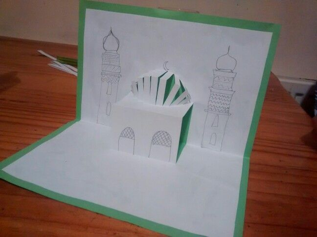 Pop up mosque - brilliant kids party activity... Older kids can make the cards themselves .. Younger kids can colour in and decorate pre-made cards.