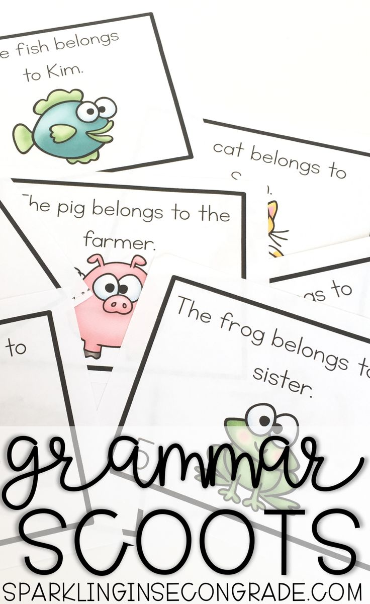 1st Grade Grammar Task Cards Bundle DIGITAL DISTANCE