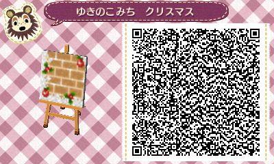 Animal Crossing QR Codes Small light brown brick Snowy ...