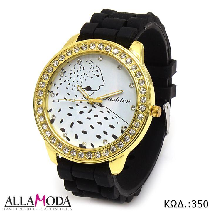 Γυναικείο Ρολόι Επιχρυσωμένο με Λευκό Καντράν, διακοσμητικά Διαμαντάκια και τζελ Λουράκι. https://www.facebook.com/media/set/?set=a.587458361320421.1073741838.540689855997272&type=3