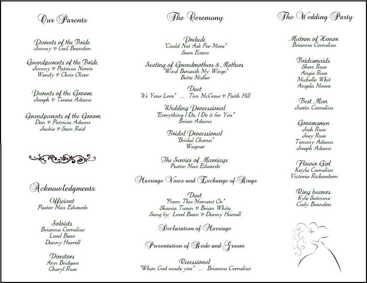 35 best printable wedding programs images on Pinterest | Wedding ...