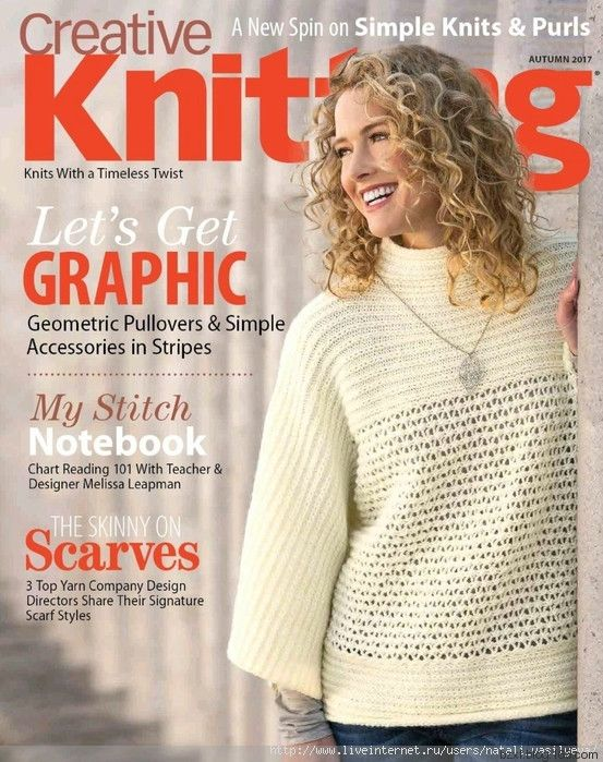 Creative Knitting - Autumn 2017 - 编织幸福 - 编织幸福的博客