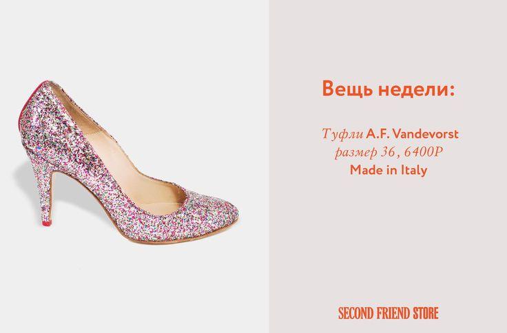 Вещь недели от Second Friend Store: розовые туфли от A.F. Vandevorst, обсыпанные сверкающими блестками. Они как нельзя лучше подойдут к вашему новогоднему наряду и заставят вас блистать на любой вечеринке! http://secondfriendstore.ru/products/23273-tufli-a-f-..  #secondfriendstore #AFVandevorst
