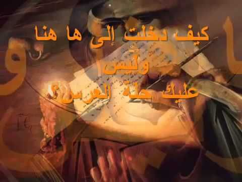 Gereja Katolik Timur -  EL INJIL,  Catholic Arabic Bible