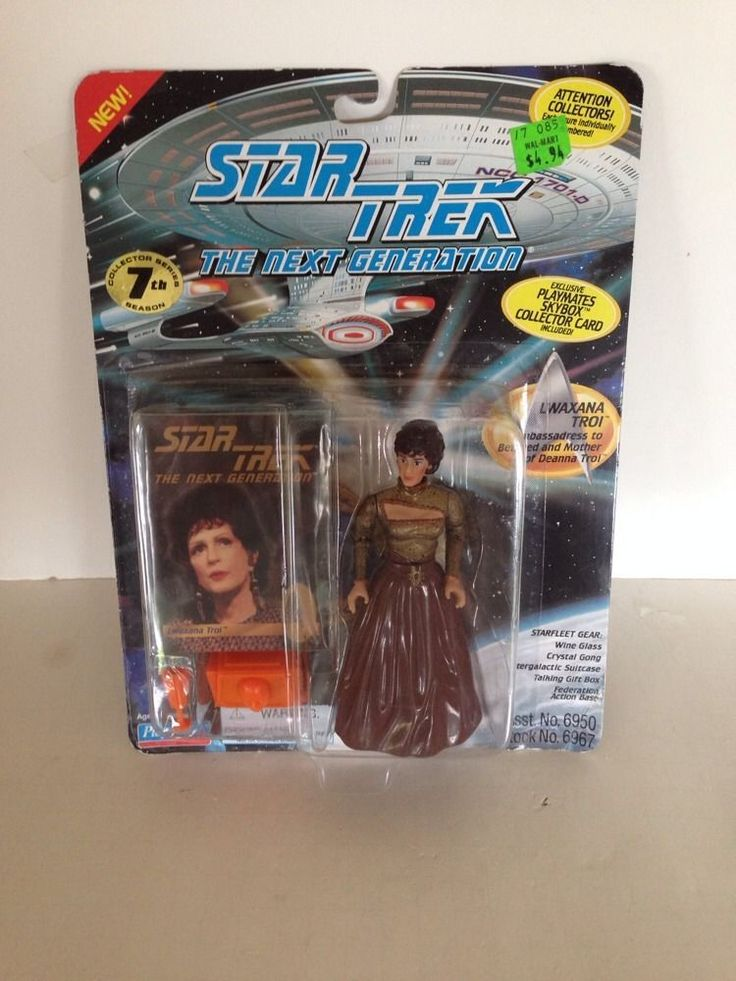 Star Trek The Next Generation Lwaxana Troi 5 inch Action Fig. Stock # 6967