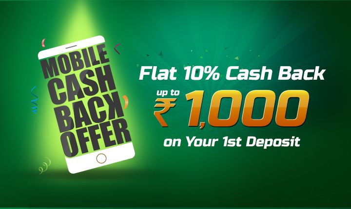 """Do you have the Classic Rummy mobile app on your android phone? Get it soon because there's a special offer exclusively for mobile app users.  Make your 1st deposit & use the coupon code """"MOB10"""" to get flat 10% extra.  https://www.classicrummy.com/mobile-cash-back-offer?link_name=CR-12    #classicrummy, #rummy #couponcode #coupon #rummymobile #mobileapp, #classicrummymobileapp #android #cashback #mobilecashback"""