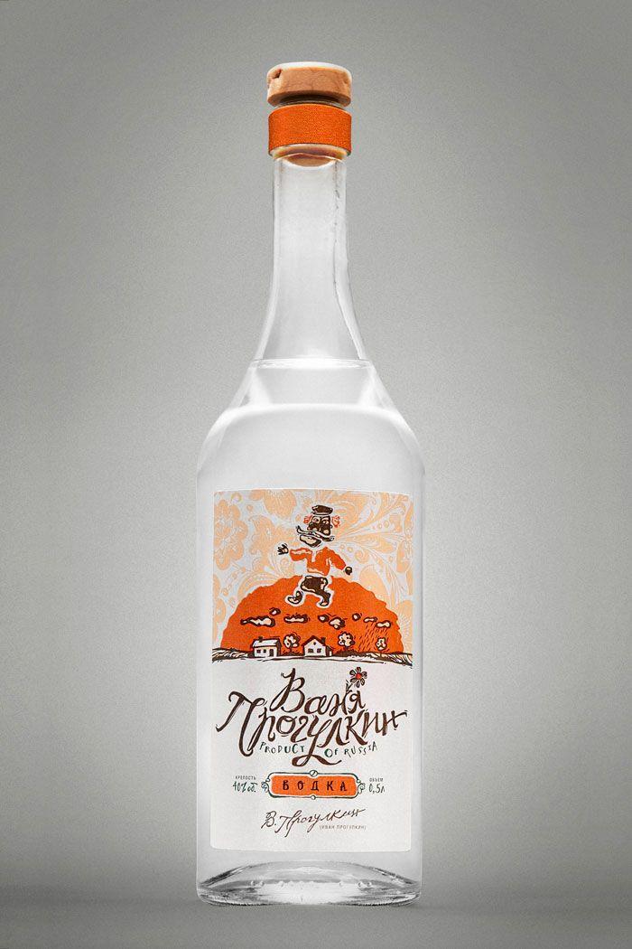 Vanya Progulkin Russian Vodka
