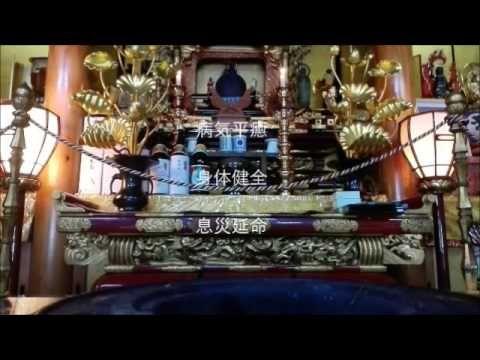 不動心呪(慈救咒) - YouTube