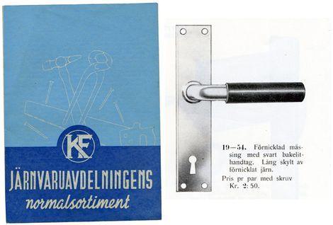 Dörrhandtag – Funkis | Byggfabriken – modern byggnadsvård: Renoveringshjälpen