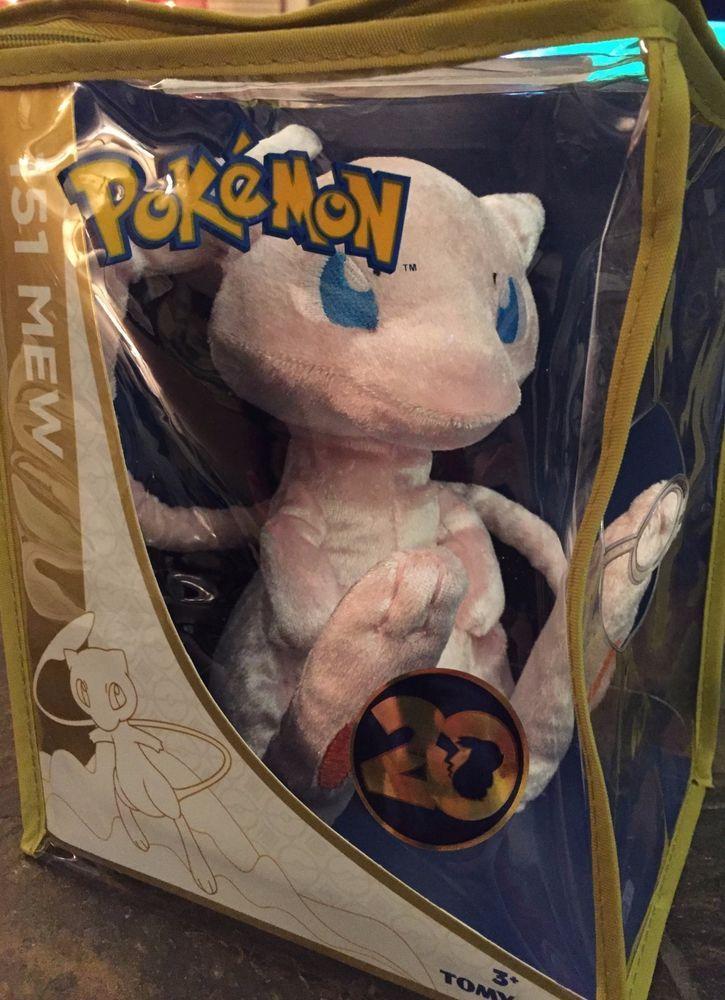Pokemon 151 Mew Plush 20th Anniversary GameStop Exclusive by Tomy #TOMY