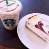 Starbucks Secret Menu Items: Rasberry Cheesecake (which chocolate mocha with a few shots of rasberry) must try!