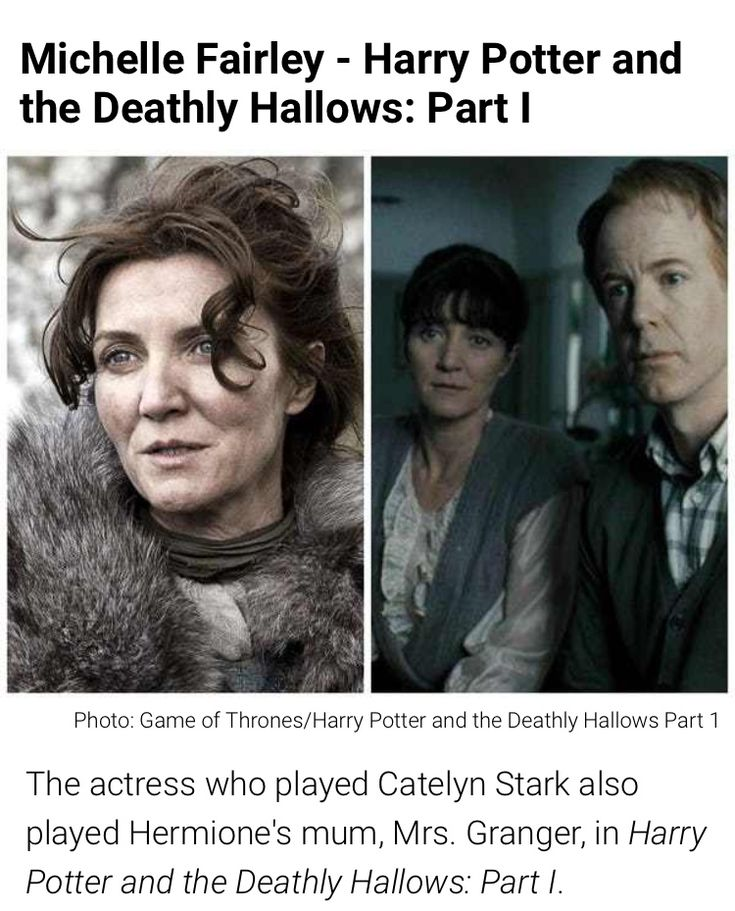 Pin By Julie Miller On Moviestv Music Michelle Fairley Deathly Hallows Part 1 Catelyn Stark