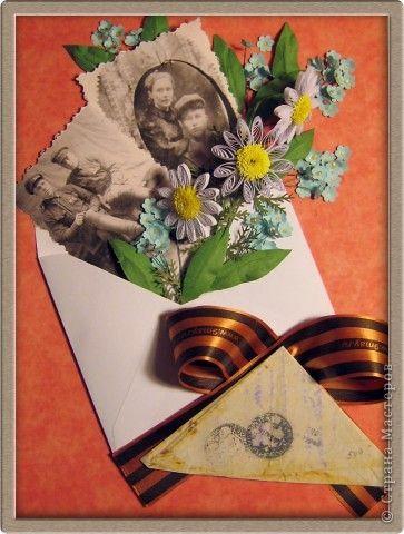 Картина панно рисунок День Победы Квиллинг Коллаж Я шлю тебе письмо из сорок пятого  Бумага Бумажные полосы Ленты фото 1