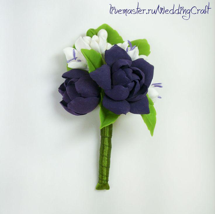Купить Бутоньерка для жениха к букету - фиолетовый, бутоньерка, бутоньерка для жениха, бутоньерка свадебная, бутоньерки, для жениха