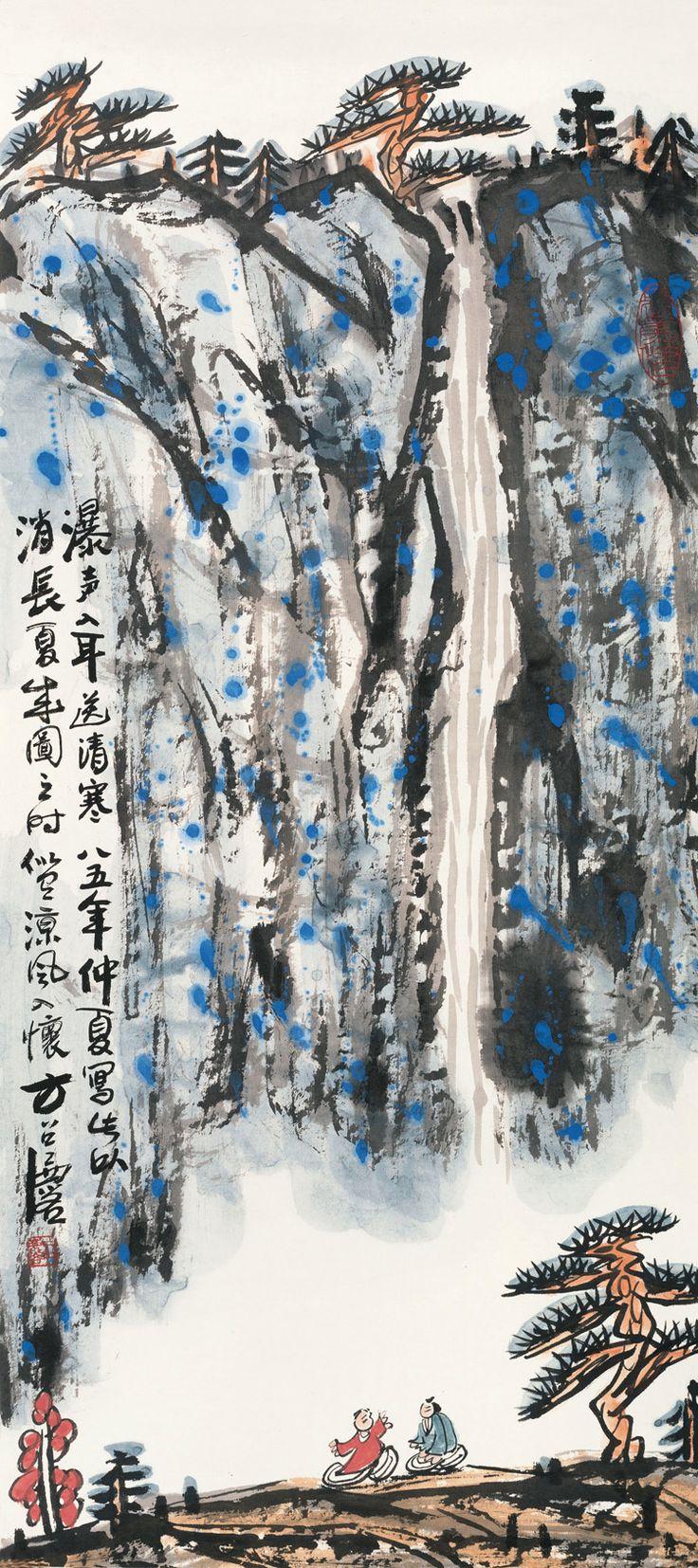 Fang Zhaolin: Viewing a Waterfall | China Online Museum