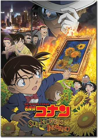 [MOVIE] Detective Conan: The Sunflowers of Inferno opens in SG and MY - http://www.afachan.asia/2015/07/movie-detective-conan-the-sunflowers-of-inferno-opens-in-sg-and-my/
