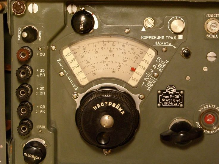 "R-311 ""Omega"" Portable Soviet tube military HF receiver"