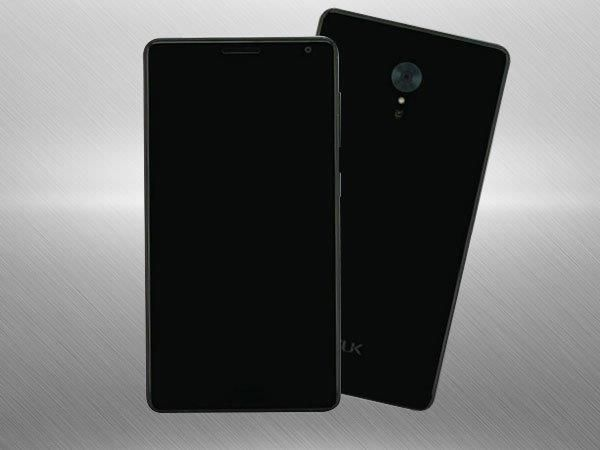 Rumored Lenovo Smartphone to Launch in 2017