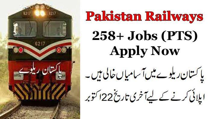 Top Five Pakistan Railway Application Form Download - Circus