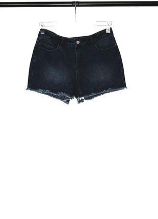 Kup mój przedmiot na #vintedpl http://www.vinted.pl/damska-odziez/szorty-rybaczki/13733101-szorty-ciemny-jeans-vila-m-nowe