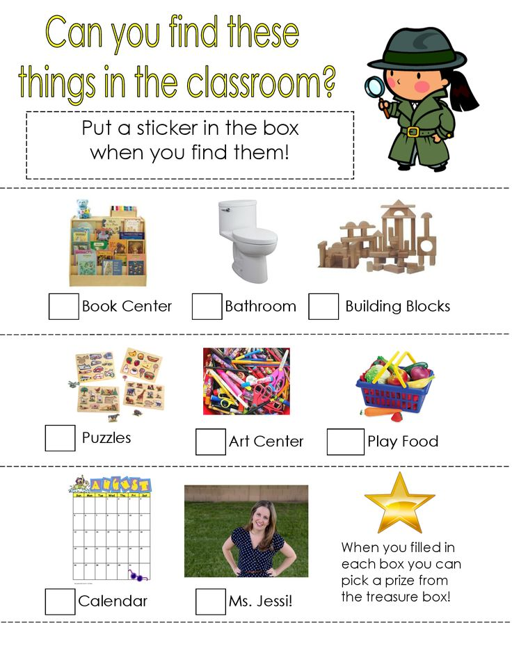 Open House Scavenger Hunt - include teachers