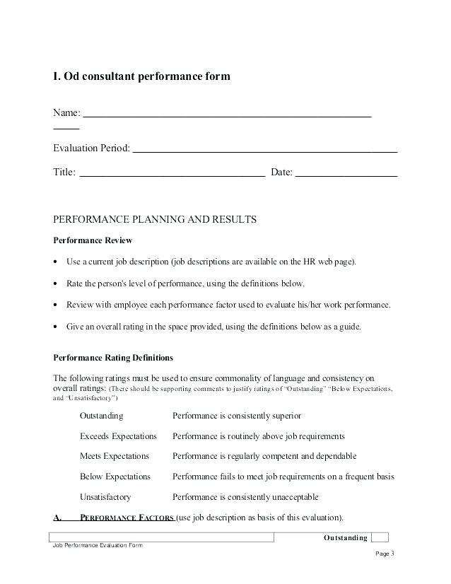Independent Contractor Billing Invoice Template Performance Appraisal Employee Evaluation Form Performance Evaluation
