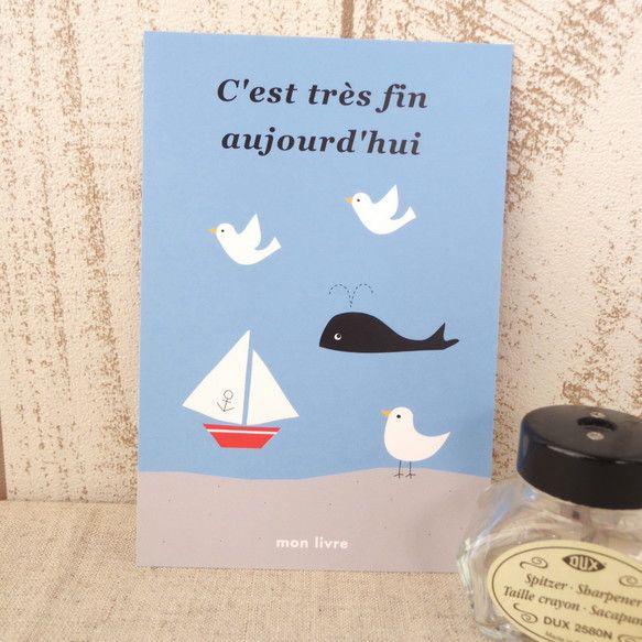 【ポストカード/No.22 ヨット】ヨットやクジラの海のイラストのポストカード。フランス語意味--今日はとてもいい天気。サイズ:100×148mm... ハンドメイド、手作り、手仕事品の通販・販売・購入ならCreema。