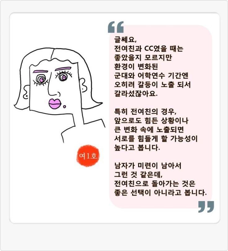 삼삼남녀7화_p5.jpg