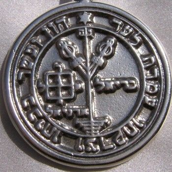 images of the Fourth Pentacle of Jupiter   fourth pentacle of jupiter enlarged fourth jupiter pentacle for riches