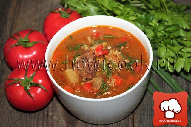HowICook: Машхурда (узбекская кухня)
