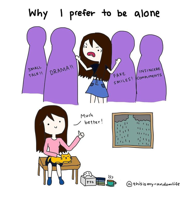 Why I prefer to be alone