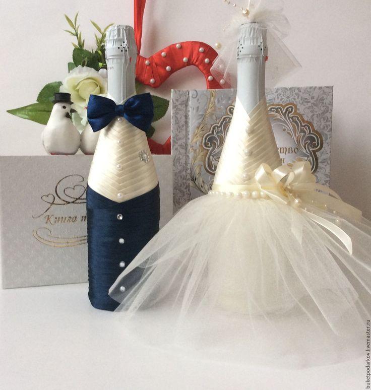 Свадебное оформление свадебных бутылок . - бежевый, свадебное шампанское, жених и невеста, свадебные бутылки