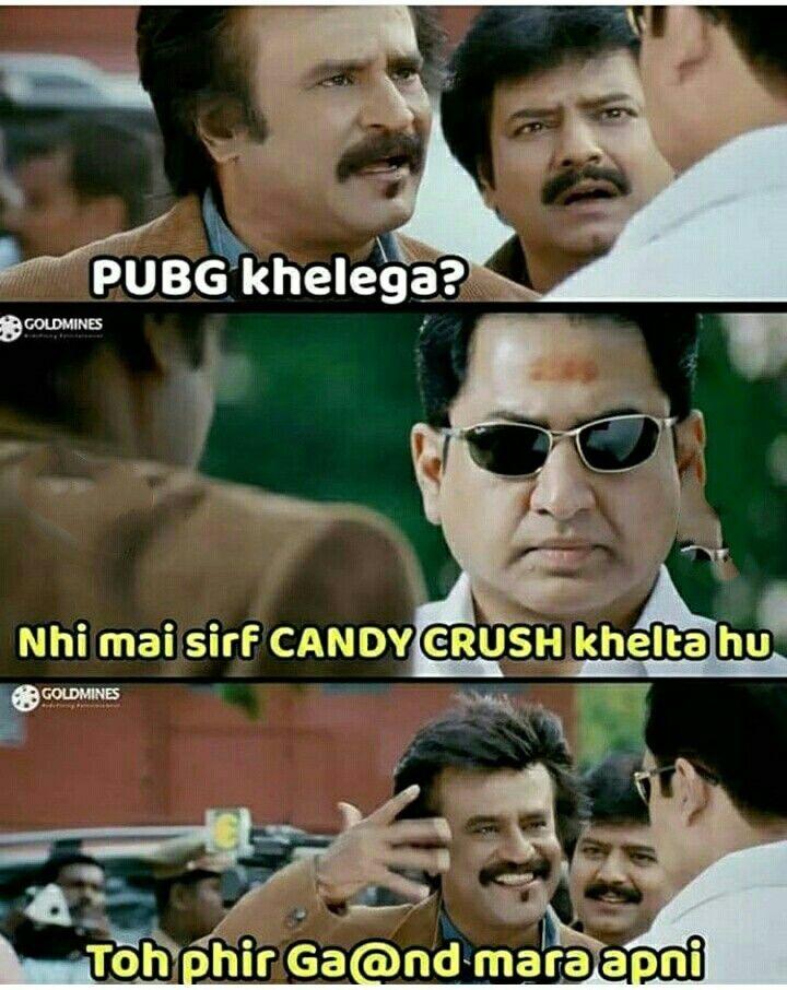 Pubg Funny Jokes In Hindi : funny, jokes, hindi, Funny, Memes, Jokes, Factory