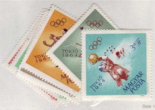#1598-1606 Hungary - 18th Olympic Games, Tokyo (MNH)