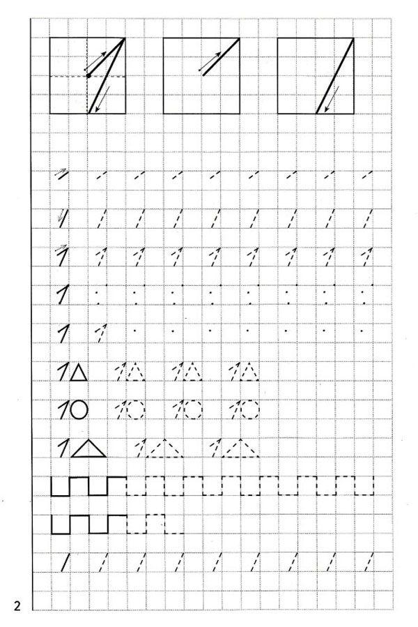 La recette mathématique pour enfants d'âge préscolaire / Imprimer gratuit - DES ENFANTS DU MONDE - Coloriage Mars 8 l Jeux pour les filles et les garçons Cartoon l Chansons et poèmes de l enfants pour Mars 8 l mur journal sur Mars 8 Tales l l l Blagues et histoires