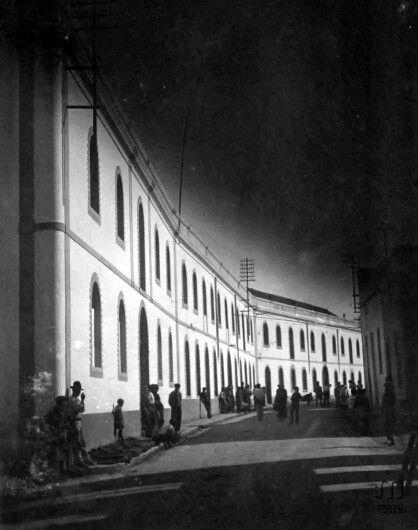 Fábrica Féu em meados do séc XX