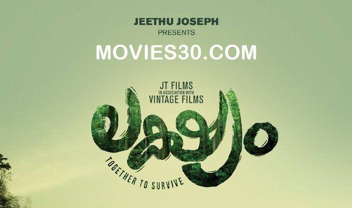 Directed by Anzar Khan Produced by Joy Thomas Sakthikulangara Written by Jeethu Joseph Starring Biju Menon, Indrajith Sukumaran, Sshivada Music by Anil Joh