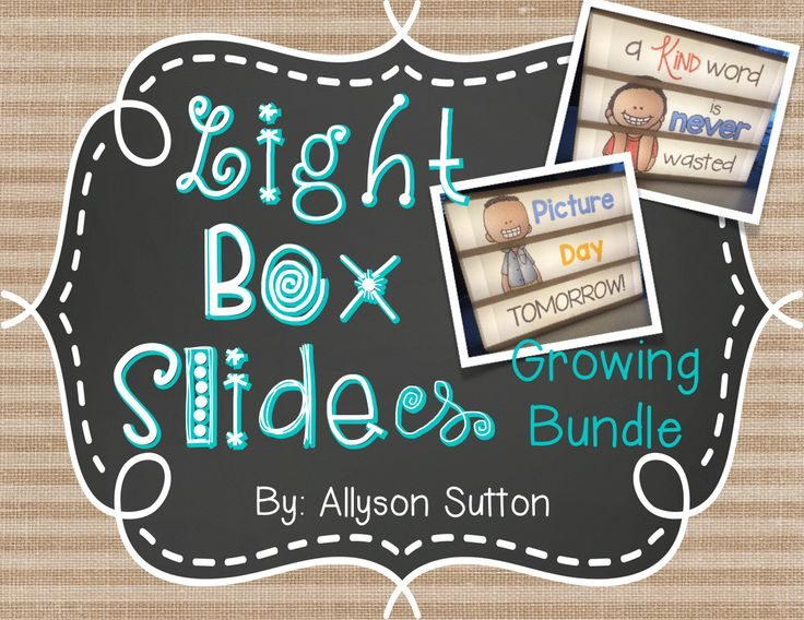 Classroom Lightbox Slides Growing Bundle for Heidi Swapp Lightbox - celebrate, inspire, and remind your students of important events!