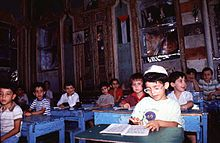 Jewish pupils in the Maimonides school in 'Amārah al Juwwānīyah, in the historic Maison Lisbona in Damascus. The photo was taken shortly before the exodus of most of the remaining Syrian Jewish community in 1992