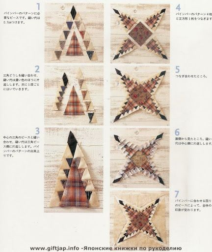 Patchwork Lessons 2 Yoko Saito – Liz O. Mendes Francisco – Webová alba Picasa