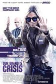 News Our Brand Is Crisis (2015)  Opens Friday, Oct 30, 2015A Bolivian presidential candidate failing badly in the polls enlists the firepower of an elite American management team, le... http://showbizlikes.com/our-brand-is-crisis-2015/