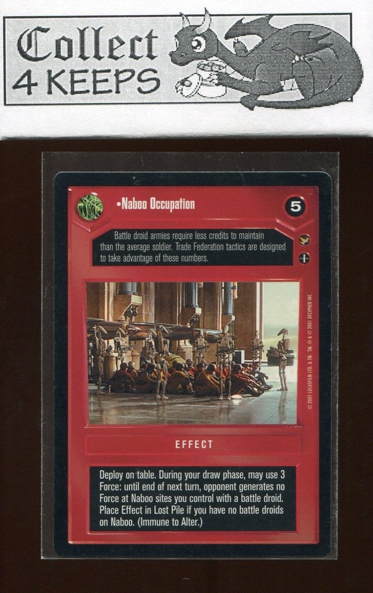 Star Wars CCG Theed Palace: Naboo Occupation (SWCCG) A