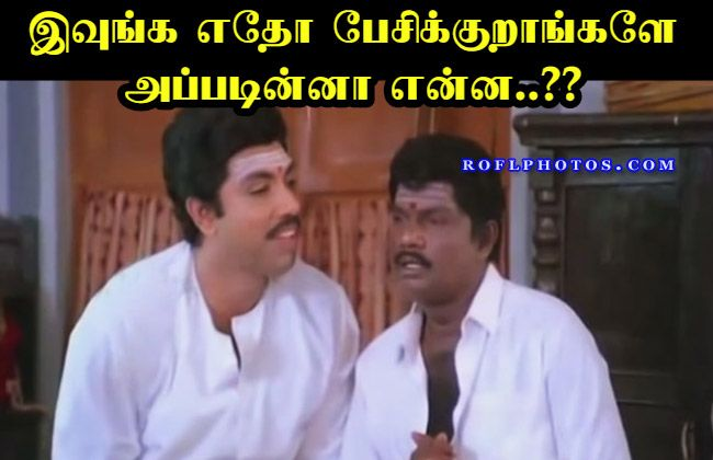 Goundamani And Sathyaraj Comedy Goundamani Pudhu Manithan Comedy
